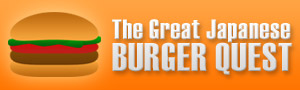 The great Japanese Burger quest!